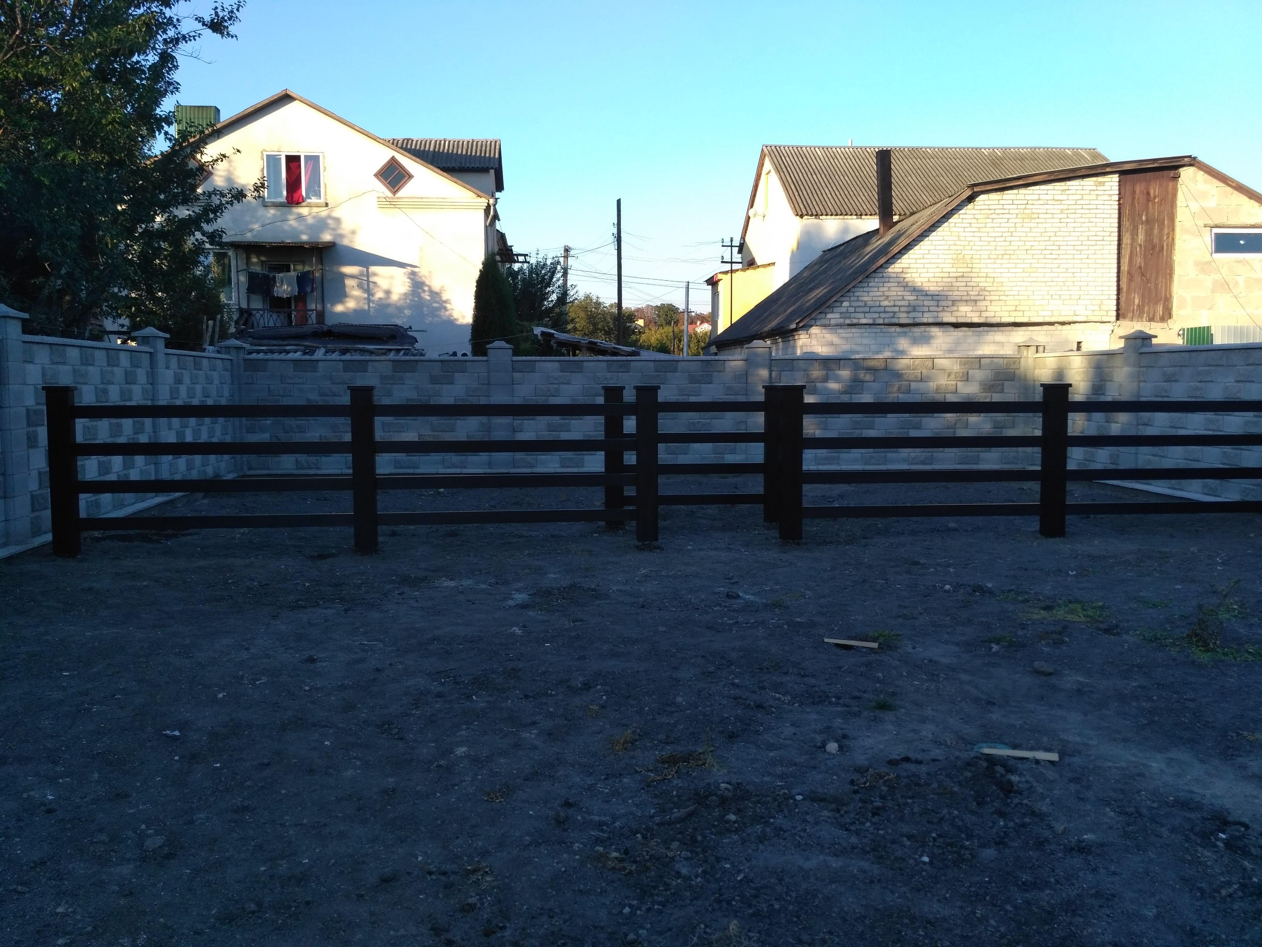 Деревяний забор